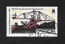 Buy Germany DDR Used Scott #2171 Catalog Value $.25