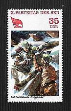 Buy German DDR MNH Scott #2175 Catalog Value $.25