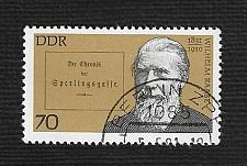 Buy Germany DDR Used Scott #2184 Catalog Value $.25