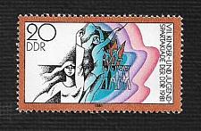 Buy German DDR MNH Scott #2194 Catalog Value $.25
