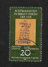 Buy Germany DDR Used Scott #2207 Catalog Value $.25