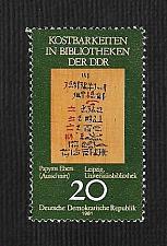 Buy German DDR MNH Scott #2207 Catalog Value $.25