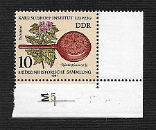 Buy German DDR MNH Scott #2213 Catalog Value $.25