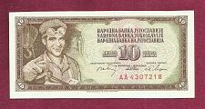 Buy YUGOSLAVIA 10 DINARA 1968 Banknote AA 4307218 - Steel Worker UNC High Grade Note
