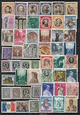 Buy Vatican Mixed Lot All Different