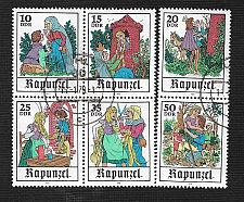 Buy Germany DDR Used Scott #1975a Catalog Value $2.50