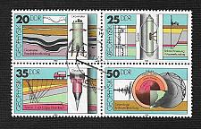 Buy Germany DDR Used Scott #2146a Catalog Value $2.40