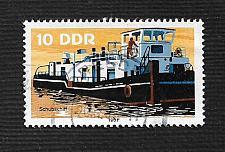 Buy Germany DDR Used Scott #2221 Catalog Value $.25