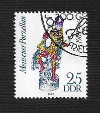 Buy Germany DDR Used Scott #2234 Catalog Value $.40