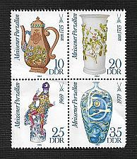 Buy German DDR MNH Scott #2235a Catalog Value $1.90
