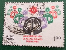 Buy India used stamp