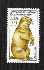 Buy German DDR MNH Scott #2241 Catalog Value $.25
