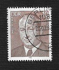 Buy Germany DDR Used Scott #2249 Catalog Value $.25