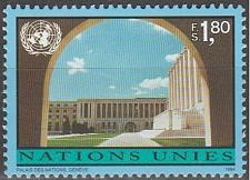 Buy [UG0257] UN Geneva: Sc. no. 257 (1994) MNH