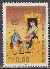 Buy [UG0191] UN Geneva: Sc. no. 191 (1994) MNH