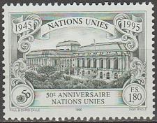 Buy [UG0271] UN Geneva: Sc. no. 271 (1995) MNH