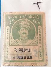 Buy India princely state Morning used stamp
