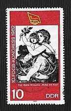 Buy Germany DDR Used Scott #2260 Catalog Value $.25