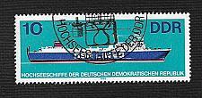Buy Germany DDR Used Scott #2273 Catalog Value $.25