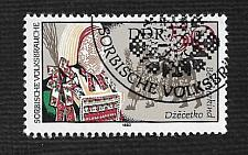 Buy Germany DDR Used Scott #2279f Catalog Value $.65