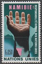 Buy [UG0053] UN Geneva: Sc. no. 53 (1975) MNH