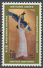 Buy [UG0013] UN Geneva: Sc. no. 13 (1969) MNH