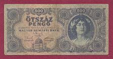 Buy HUNGARY 500 Pengo 1945 Banknote K 078 026569 - P117 - Woman with Laurel in Hair