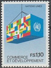 Buy [UG0118] UN Geneva: Sc. no. 118 (1985) MNH