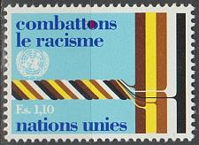 Buy [UG0070] UN Geneva: Sc. no. 70 (1984) MNH