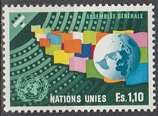Buy [UG0080] UN Geneva: Sc. no. 80 (1978) MNH