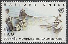 Buy [UG0122] UN Geneva: Sc. no. 122 (1984) MNH