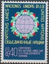 Buy [UG0059] UN Geneva: Sc. no. 59 (1976) MNH