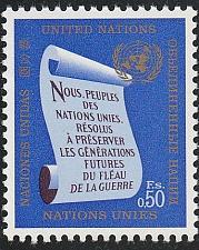 Buy [UG0005] UN Geneva: Sc. no. 5 (1969) MNH