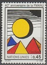 Buy [UG0150] UN Geneva: Sc. no. 150b (1986) MNH