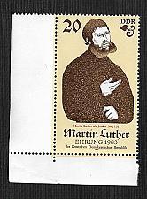 Buy German DDR MNH Scott #2309 Catalog Value $.25
