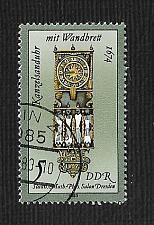 Buy Germany DDR Used Scott #2343 Catalog Value $.25