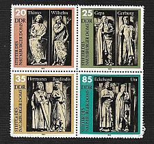 Buy German DDR MNH Scott #2358a Catalog Value $3.00