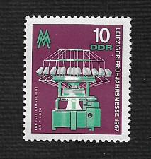 Buy German DDR MNH Scott #897 Catalog Value $.25
