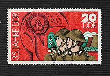Buy German DDR MNH Scott #2439 Catalog Value $.25
