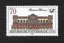 Buy German DDR MNH Scott #2585 Catalog Value $.45