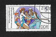 Buy German DDR Used Scott #2622 Catalog Value $.25