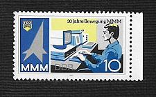 Buy German DDR MNH Scott #2644 Catalog Value $..25