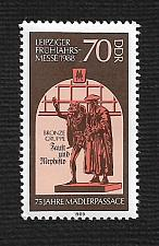 Buy German DDR MNH Scott #2661 Catalog Value $.80