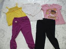 Buy Toddlers 2 Years Old Mix And Match Pieces