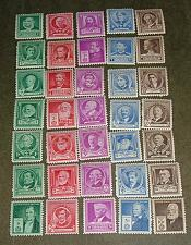 Buy US, Scott# 859-893, Famous Americans set of 35 stamps (0005-A)
