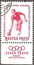 Buy [HU1585] Hungary Sc. no. 1585 (1964) CTO