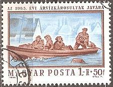 Buy [HUB252] Hungary Sc. no. B252 (1965) CTO