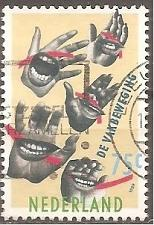 Buy [NE0742] Netherlands: Sc. No. 742 (1989) Used