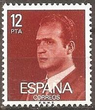 Buy [SP1984] Spain: Sc. no. 1984 (1976-1977) Used