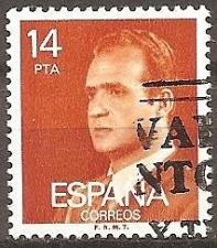 Buy [SP2186] Spain: Sc. no. 2186 (1982) Used